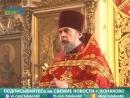 В Ильинском храме с Селихово почтили Святых мен мироносиц