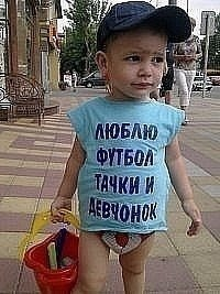 Макс Сургутский, 27 сентября , Сургут, id189896799