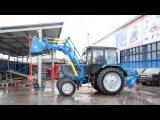 Продажа трактора МТЗ-82.1 с погрузчиком, челюстным ковшом и щеткой