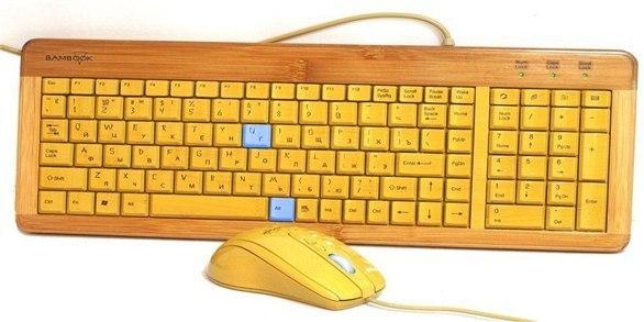 Українська клавіатура як ставити ґ