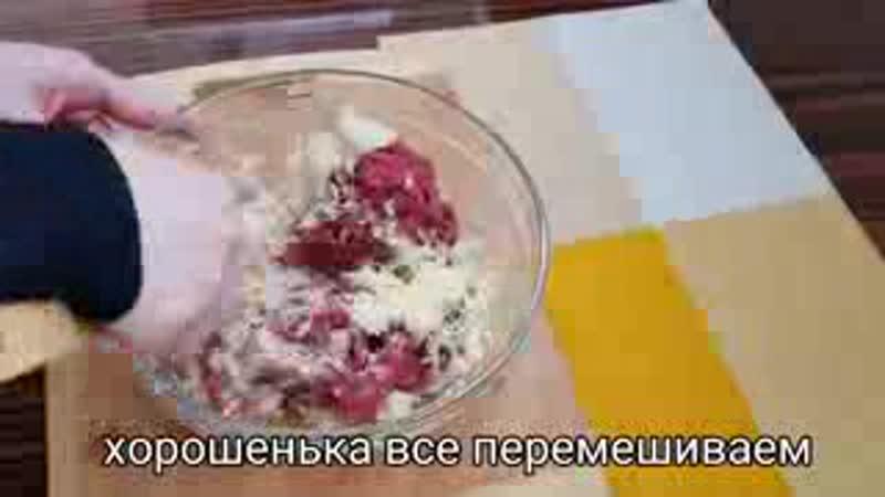 Очень вкусный обед- Маззали тушлик_low.mp4