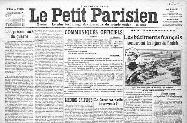Мы продолжаем наш спецпроект, посвященный столетию Первой мировой войны. Газета Le Petit Parisien от 4 марта 1915 года. О чем же писали газеты 100 лет назад Конечно о том, что нельзя мучить пленных!