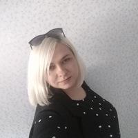 Юлия Майер