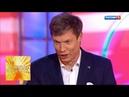 Влаимир Данилец и Владимир Моисеенко Релакс ТВ