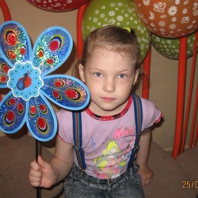 София Зеленова, 11 сентября , Казань, id188388334