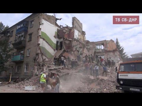 Снежное после авиаудара хунты 15.07.2014