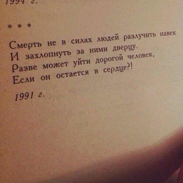 Твоя Малая | Москва