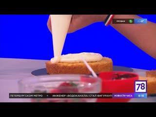 Самые вкусные десерты в программе