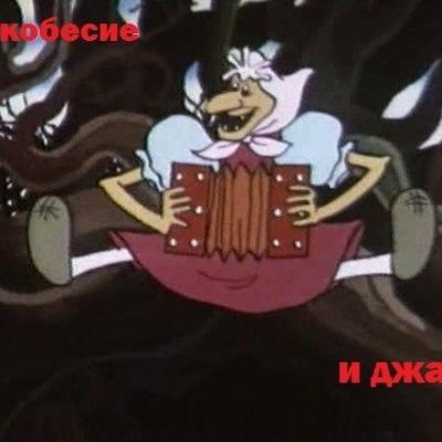 Ксения Сереброва