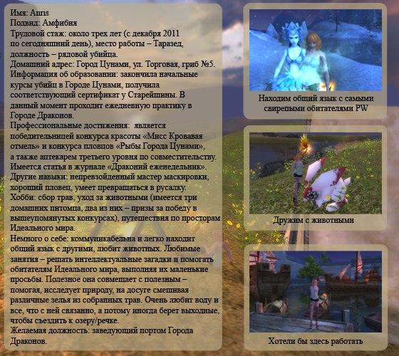 Хозяйка казино пв украинские онлайн игровые автоматы