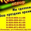 Maice Holdings Group