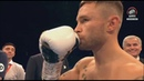 Карл Фрамптон – Люк Джексон \ Carl Frampton vs Luke Jackson 18 08 18