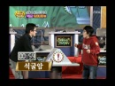 !Exclamation Mark, Great Heritage 74434 02, 위대한 유산 20070310