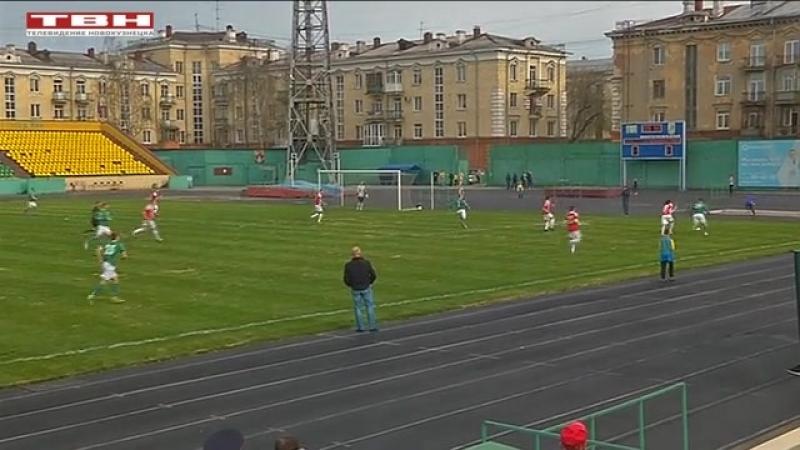 Новокузнецк стартовал в чемпионате Кузбасса