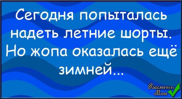 http://cs543101.vk.me/v543101240/4a0/sPJ7ax5iUfw.jpg
