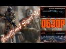 Warface: Обзор Наградная Benelli m4 super 90