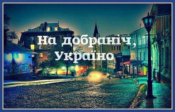 Порошенко поздравил украинских мусульман с праздником Ураза-Байрам - Цензор.НЕТ 2048