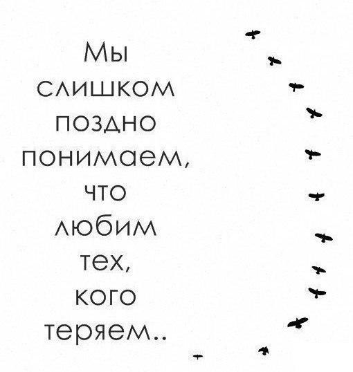 https://pp.vk.me/c543104/v543104112/1c959/KOP7qvin1P0.jpg