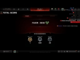 Quake Champions NEWS PAtch - Trash