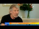 Основатель Pink Floyd Роджер Уотерс празднует 75-летний юбилей