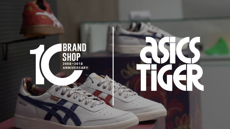 Как это было ASICSTiger × Brandshop