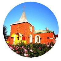 Логотип Христианская Пресвитерианская Церковь г.Улан-Удэ