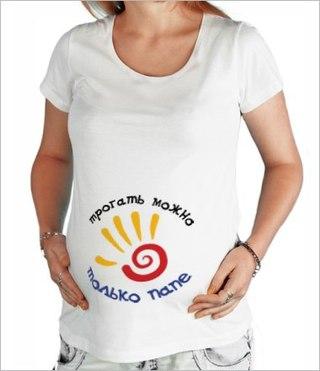 Адреса магазинов для беременных мурманск