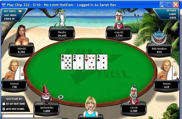 Casino Verite Blackjack V5 0 Free Download