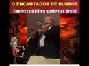Câmera escondida filma Lula falando em aumentar impostos