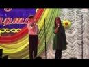 Песня о любви. Детский дуэт п.Шахан