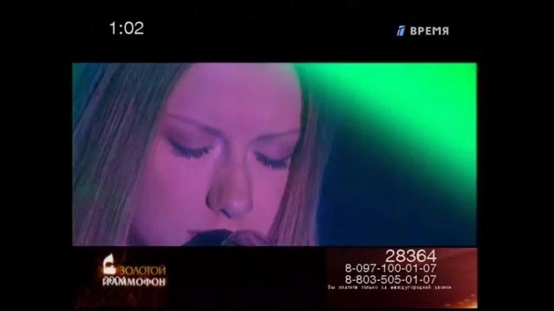 Юлия Савичева-Прости за любовь ЗОЛОТОЙ ГРАММОФОН 2004 ПРЯМОЙ ЭФИР
