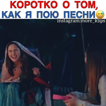 "Турция🖤 on Instagram Белла🤣🎥 Новая невеста🎥 more klips"""