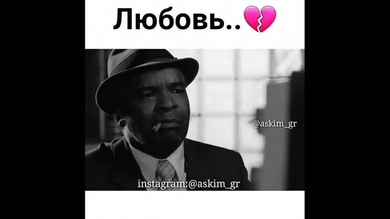 Video_dlya_dusha_02?utm_source=ig_share_sheetigshid=1qfwmtylh3i3i.mp4