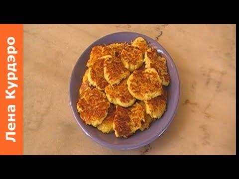 Оладушки из патиссонов с сыром и чесноком.