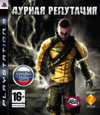 Игры для Playstation 3 (PS3) - EA