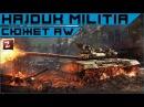 Сюжет Armored Warfare. Hajduk Militia - ополчение Хайдук.