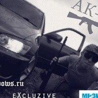 Екатерина Александрова, 7 августа 1987, Харьков, id204845635