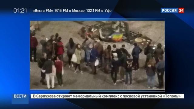 Новости на Россия 24 • В Барселоне сбросили с постамента статую Франко