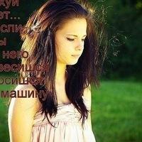 Любовь Смирнова, 15 июня 1996, Архангельск, id159657805