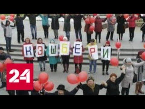 Жертвы Cashbery не хотят признавать что их обманули Россия 24