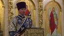 Анафема лукавому Михаилу Денисенко!