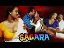 Sagara Full HOT Tamil Movie Shakeela Sharmili Reshma