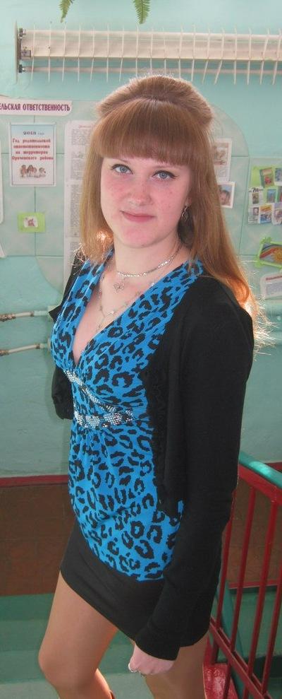 Александра Зонова, 10 января , Оричи, id183710271