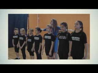 Вводный открытый урок в «доме» мюзикла и актерского мастерства WеstЕnd. Обучение вокальному искусству, хореографии, актерской иг