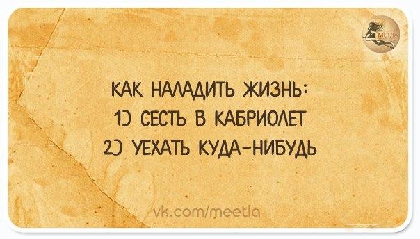 https://pp.vk.me/c7003/v7003079/12377/yOylOaJkMqY.jpg