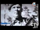 CTV.BY: Вторая мировая война глазами немцев