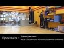 6 Тренировка ног Как делать подъемы на носки Техника подошвенного сгибания Тренировка икр