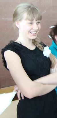 Настя Демитриенко, 13 ноября , Сердобск, id166176326