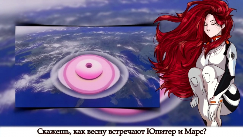 Evangelion RUS cover Fly me to the Moon Мчи меня к Луне Senritsu Team