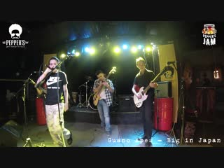 """Guano Apes - Big in japan (cover) Peppers Jam @Sgt.Peppers Bar¦#23""""},""""sts"""" 17885,""""html5"""" true,""""url"""" """""""